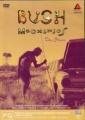 bush mechanics series